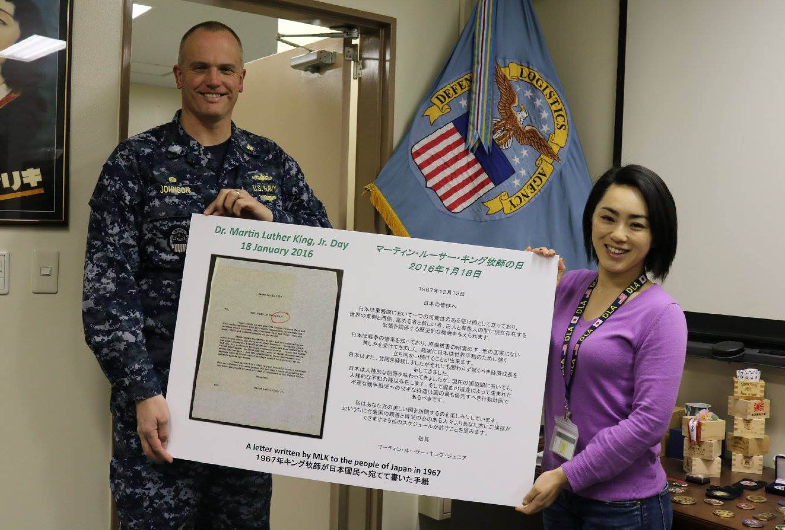 DLA Distribution Yokosuka, Japan, established a Command Culture Center of Excellence and Diversity Inclusion Committee.