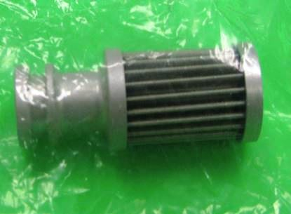 1650-012045359, P/N 1311024-254 : FILTER, HYDRAULIC View 1